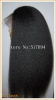 """120% Density! Brazilian Human Hair Front Lace Wigs With Weft Back #1B Off Black 10""""18""""20""""22"""" Kinky Straight Brown Lace D12"""