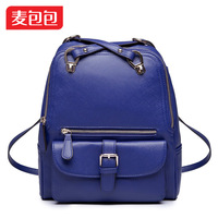 Multi-purpose bag 2013 casual fashion solid color backpack women's one shoulder handbag backpack