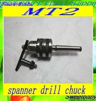 Free shipping Spanner Drill chuck MT2 FOR LATHE WM180V/ Tailstock chuck