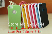 For iphone 5 5s Good Feel New Tree Bark Pattern TPU Case Cover With PC Plastic Shell Frame Free Shipping VIA  20pcs/lot