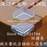 Child corner protective case protective angle bag transparent baby anti-collision angle glass coffee table corner guard