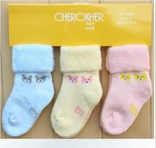 newborn baby socks price