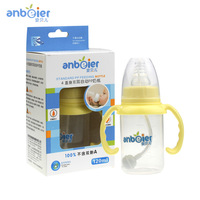 Standard pp handle ears automatic straw baby bottle 125ml diphenolic a