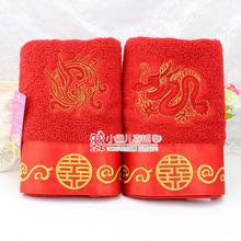 bath towel black price