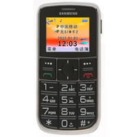 S308 old man mobile phone old man cell phone dual sim