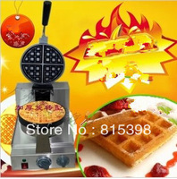 Double 12 commercial thickening rotating waffle mcmuffins machine waffle coffee bar plaid cake