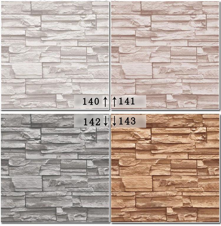room 3D wallpaper stone brick design background wall vinyl wallpaper    White Brick Wallpaper Design
