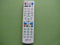 Digital tv set top box remote control zone function abs material