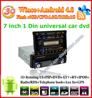 android 4.0 7 inch 1Din universal Car DVD with GPS radio USB 1G CPU Wifi 3G HD Screen audio video player Free shipping 2393