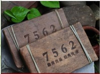 Free shipping old Pu er Pu'erh tea Chinese 2008year yunnan Puer tea 7562brick tea 250g