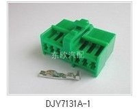 13 car connector car plug djy7131a-1