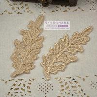 (mini order $10)Free Shipping! New Arrival 1pc/Lot Beautiful Leaf Venise Venice Lace Appliques flower 8.2*3.2cm