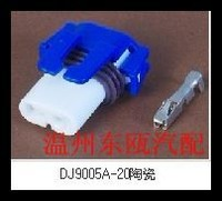 2 car lights plug connector dj9005a-20 ceramic