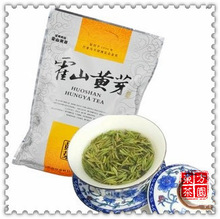 Promotion Sales,250g,Level 1 Huoshan Yellow Bud Tea,Yellow Teeth Early Spring Yellow Tea,China Health Care Tea, Free Shipping