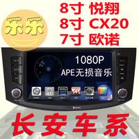 1080p hard 8 cx207 christoph arnold dish car dvd gps navigation one piece machine