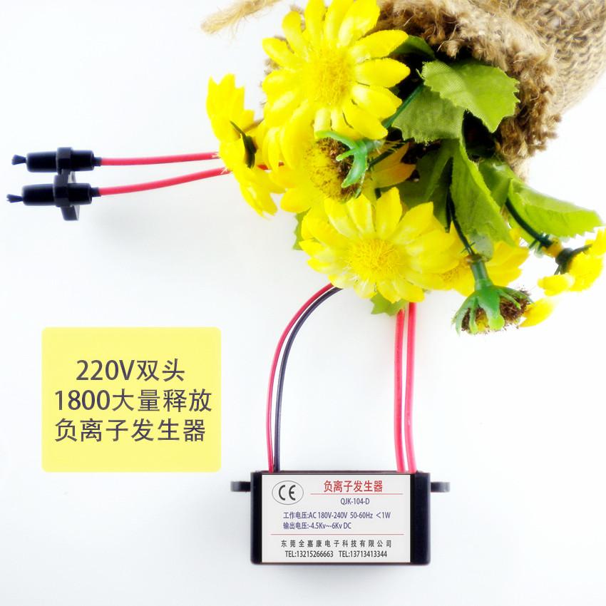 Воздухоочиститель Ac220v воздухоувлажнитель воздухоочиститель lg hw306lge0 aeru