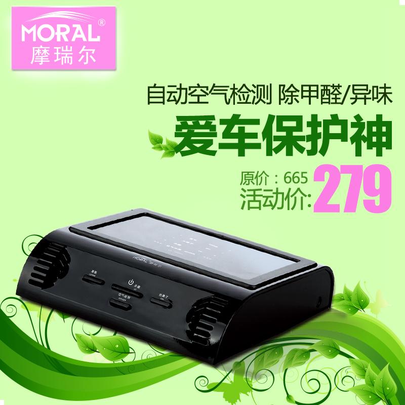Воздухоочиститель c10b воздухоувлажнитель воздухоочиститель lg hw306lge0 aeru