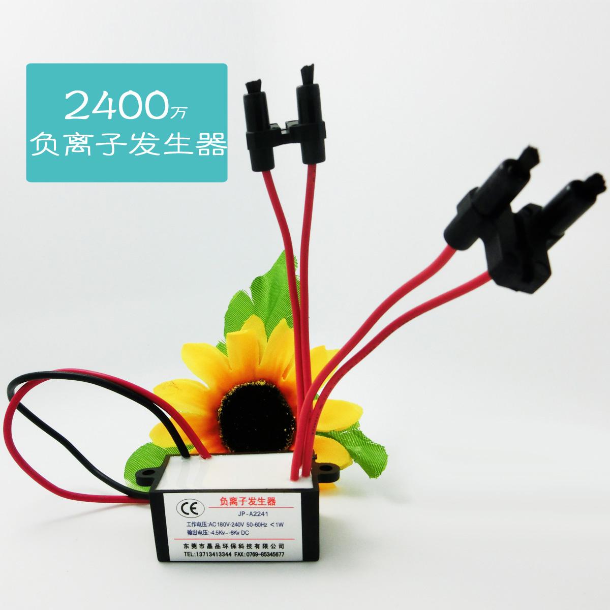 Воздухоочиститель 220 воздухоувлажнитель воздухоочиститель lg hw306lge0 aeru
