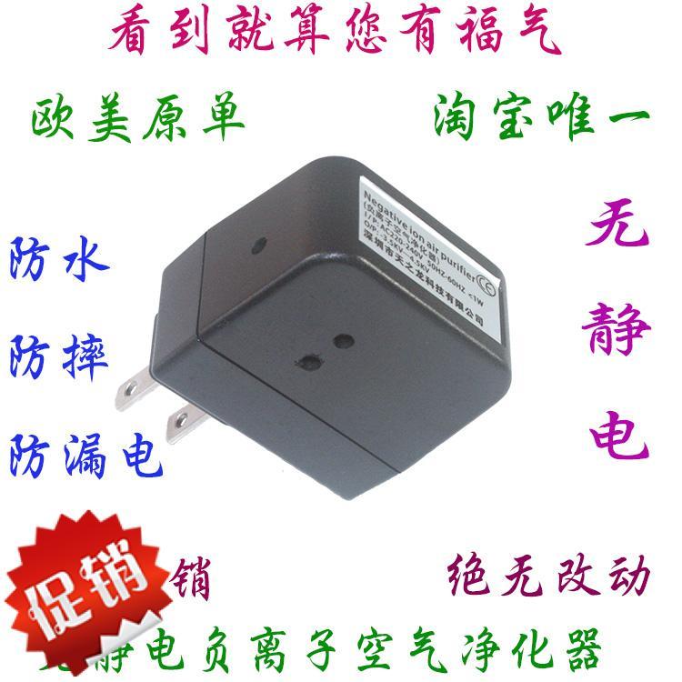 Воздухоочиститель ultralarge воздухоувлажнитель воздухоочиститель lg hw306lge0 aeru