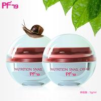 Red ginseng pf79 snail cream moisturizing whitening acne cream mounted 5ml experience