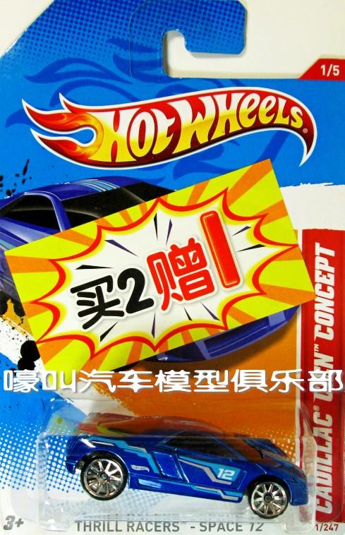 2012 wheels hotwheels cadillac cien CADILLAC concept car(China (Mainland))