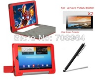 High Quality PU Leather Case Folio Pouch Cover +2xFilm Screen Protector+Stylus For Lenovo YOGA B6000 8'' Tablet PC