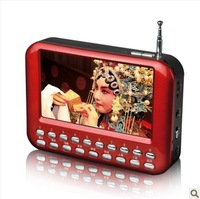 Xianke belt screen insert card speaker mini stereo multifunctional video machine