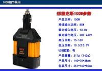 100W car inverter power converter 12V turn 220V USB convertor 12v to 220v