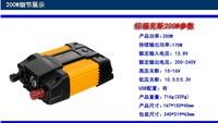 200W car inverter power converter 12V turn 220V USB convertor 12v to 220v