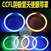 Free shipping Angel eyes aperture evil eye bifocal lens small Q5 HeLa the car decoration lamp headlight refires car led light