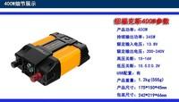 400W car inverter power converter 12V turn 220V USB convertor 12v to 220v