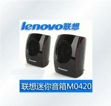 lenovo computer speakers price