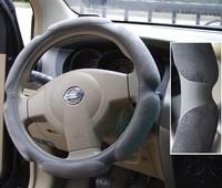Grade suede steering wheel cover commercial vehicles of various models slip steering wheel cover