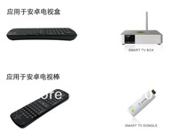 Android TVBOX Remote controller RC11 Mini Handheld 2.4G Wireless Gyroscope Air Mouse Keyboard Remote Control for TV BOX Notebook