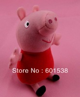 peppa pig toy pink peppa pig plush dolls children Christmas Gift 18cm free shipping 150pcs