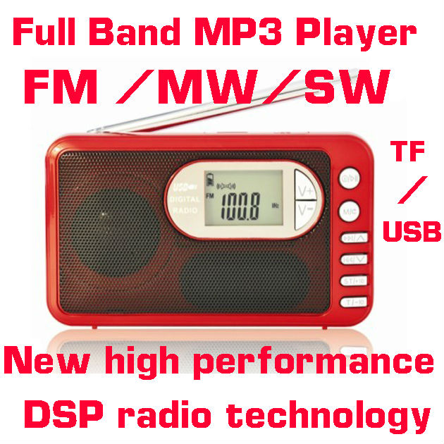 DP-182 Full Band MP3 Player New high performance DSP radio technology FM AM SW radio(China (Mainland))