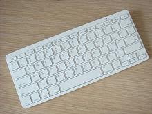 wholesale keyboard macbook