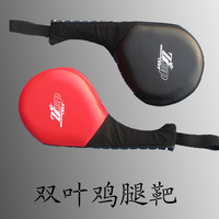 Taekwondo foot target leather two-sheeted chicken