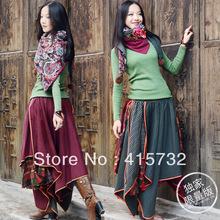 popular long skirts winter