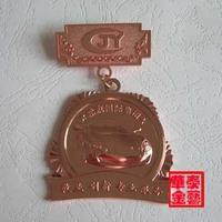 Zinc alloy Car  Medallion