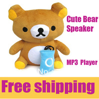 Wholesale 10pcs/lot New lovely bear Audio speakers Plush toy speaker play USB SD card, Mini portable speaker for phone,laptop pc