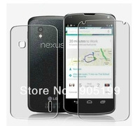 High Quality Front + Back Clear Screen Protector Film For LG Nexus 4 E960 Free Shipping DHL UPS EMS HKPAM