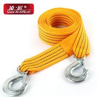 Trailer rope car emergency neon trailer belt traction rope 3 3 meters