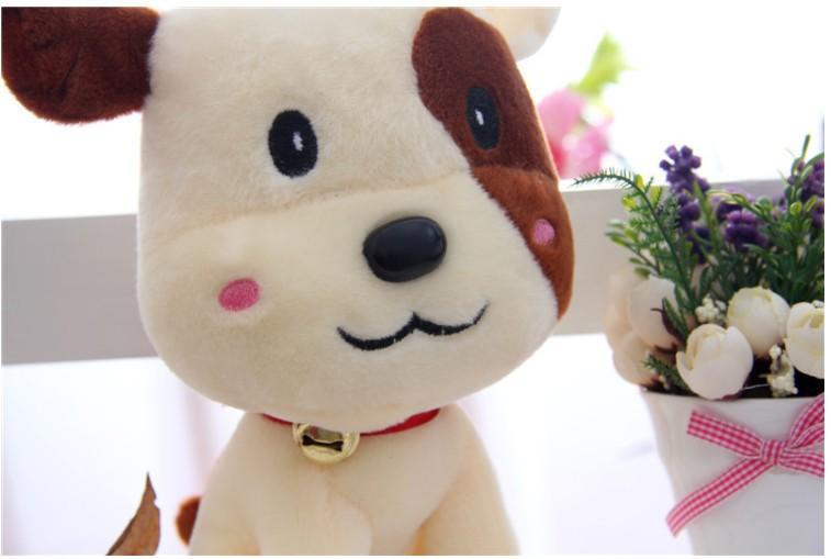 Plush Dog Stuffed Animal