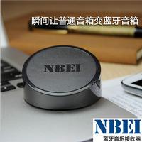 Bluetooth wireless speaker receiver audio stereo music receiver adapter hifi