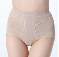 High Waist Tummy Control slimming waist and pantie shorts model OP-SP8212  50pcs/lot