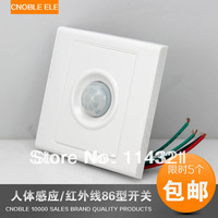 authentic body sensor switch infrared sensor light control switch 86 type ( energy saving lamps available