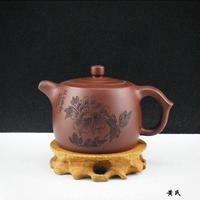 300ml Peony pattern teapot, Yixing teapot, purple ore , Yixing tea set, pottery, freeshipping!!