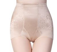 High Waist Tummy Control slimming waist and pantie model OP-SP2103  50pcs/lot