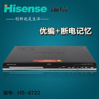 Hisense dvd player super function error correction evd washer belt usb hd video player